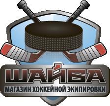 Магазин хоккейной экипировки Шайба