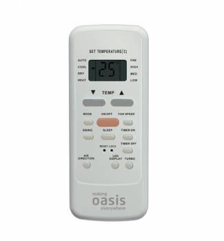 Настенная сплит-система Oasis CL-12