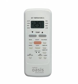 Настенная сплит-система Oasis CL-24